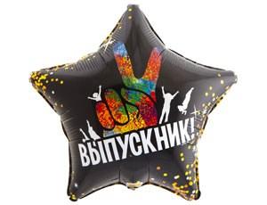 """Шар фольга 18"""" РУС Выпускник (К)"""
