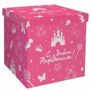 Коробка С ДР розовая 60х60х60см (для шаров)