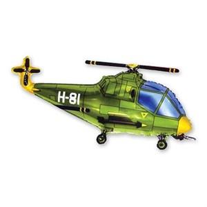 Шар фольга Фигура Вертолет зеленый 11 (FM)