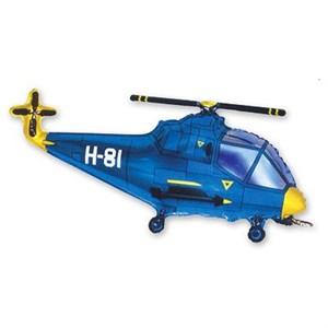 Шар фольга Фигура Вертолет синий 11 (FM)
