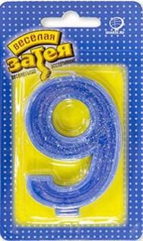 """Свеча -цифра """"9"""" Блеск 7,6см /V"""
