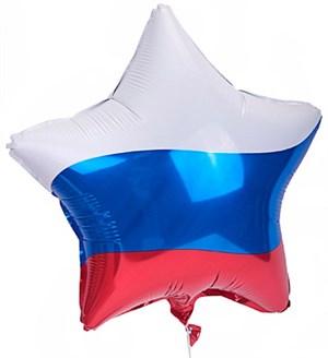 "Шар фольга 18"" Триколор Звезда S40 (An)"