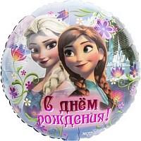 "Шар фольга 18"" РУС С ДР Холодное Сердце S60 (An)"