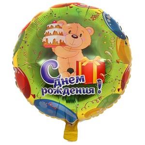 """Шар фольга 18"""" РУС С ДР Мишка с тортом S40 (An)"""