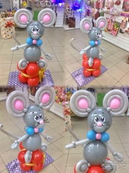 Фигура из шаров Мышка с подарком /Л