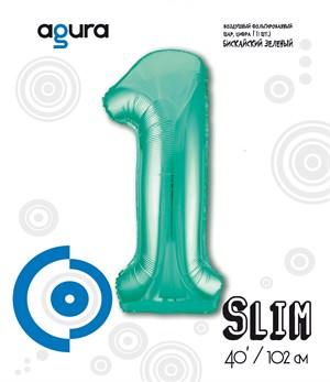 Шар фольга фигура 40''/102 см ЦИФРА 1 Slim Бискайский зеленый (Ag)