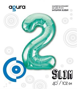 Шар фольга фигура 40''/102 см ЦИФРА 2 Slim Бискайский зеленый (Ag)
