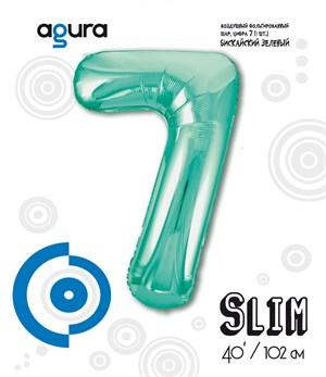 Шар фольга фигура 40''/102 см ЦИФРА 7 Slim Бискайский зеленый (Ag)