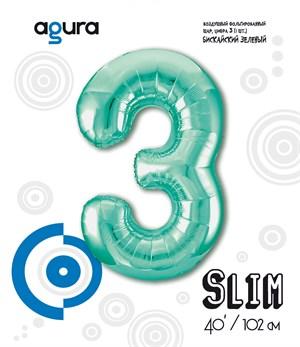Шар фольга фигура 40''/102 см ЦИФРА 3 Slim Бискайский зеленый (Ag)