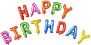 """Набор шаров-букв (16''/41 см) Мини-Надпись """"Happy Birthday"""", Ассорти (воздух) /Db"""