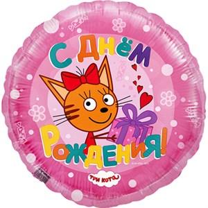"Шар фольга 18"" Круг,Три кота, розовый (FM)"