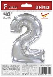 Шар фольга Фигура (40''/102 см) Цифра, 2, Серебро (FM)