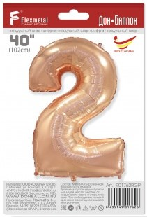 Шар фольга Фигура (40''/102 см) Цифра, 2, Rose Gold в уп (FM)