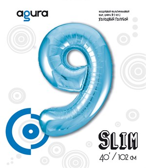 Шар фольга фигура 40''/102 см ЦИФРА 9 Slim Голубой (Ag)