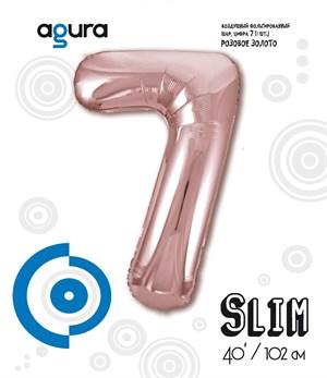 Шар фольга фигура 40''/102 см ЦИФРА 7 Slim Розовое золото (Ag)
