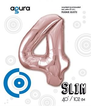 Шар фольга фигура 40''/102 см ЦИФРА 4 Slim Розовое золото (Ag)