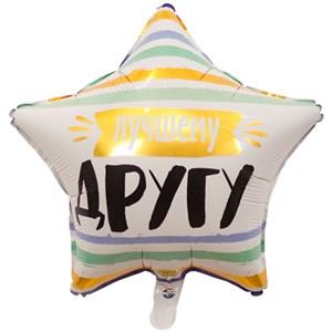 """Шар фольга 18"""" РУС ЛУЧШЕМУ ДРУГУ (К)"""